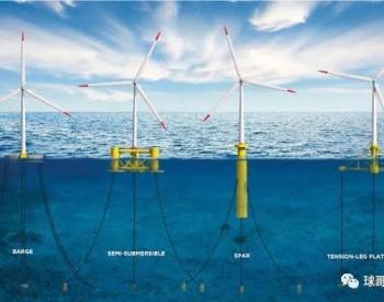 <em>漂浮式</em>海上风电进入实质性阶段:装备企业开始研发,电源企业开始规划