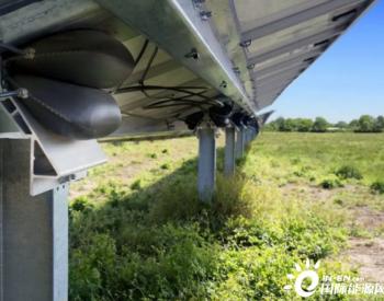 美国Sunfolding推出空气动力型光伏追踪支架