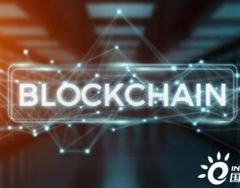 区块链的铁矿石平台 MineHub公布首次交易