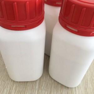 三(羟甲基)甲基甘氨酸生物缓冲液厂家