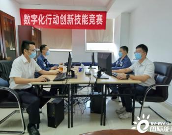 腾讯云联手广东电网举办创新大赛,探索<em>电网数字化转型</em>