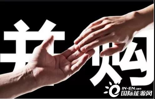 东方能源将成为电力央企首家金融上市公司!国电投再放大招!