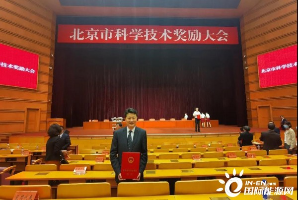 储能联盟理事长陈海生团队先进压缩空气储能成果获北京市技术发明奖一等奖