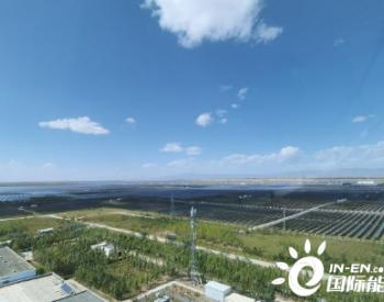 """青海海南绿色能源:""""光伏+生态""""促经济发展"""