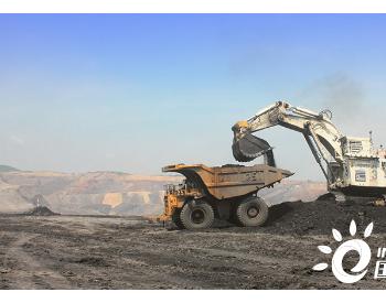 疫情引发封锁 Q2哥伦比亚煤炭产能同比下降近半