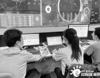 着力提升核心保障能力 保证冬奥电力网络安全
