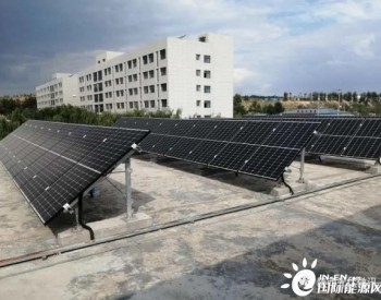 陕西横山魏墙煤业分布式光伏发电项目成功并网发电