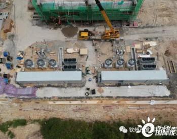 广西钦州市民海300MWp光伏发电平价上网项目进展顺利