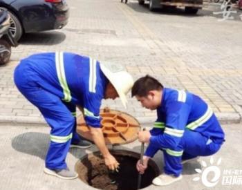 治污水 得清源  安徽省巢湖市加速推进溯源大排查