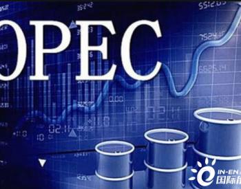 国际石油市场短期内仍将承压