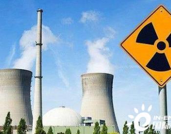 俄罗斯科研人员研发出新探测器技术 可大大提高核<em>电站</em>安全性