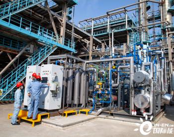 中石化氢气纯化技术取得新突破