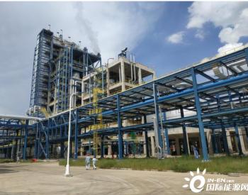 中科炼化<em>煤制氢</em>装置产出合格氢气 正式投用