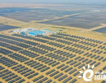 航拍内蒙古库布其沙漠光伏电站,全球最大沙漠集中式光伏发电基地即将发电