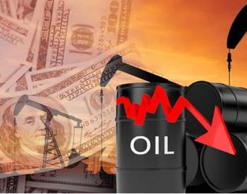欧佩克下修需求预测,英国石油预言<em>全球能源需求</em>见顶