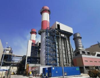 科威特阿祖南三期<em>电站</em>项目正式进入商业运行
