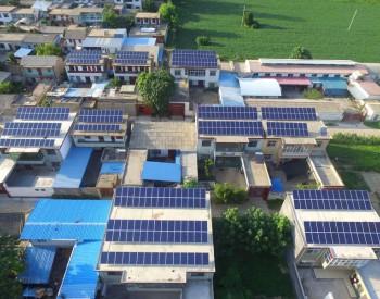国家能源局通告|8月<em>户用</em>涨了113MW、累计3.94GW!