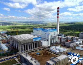 中国能建设计承建世界首台66万千瓦超临界循环流<em>化</em>床机组投运