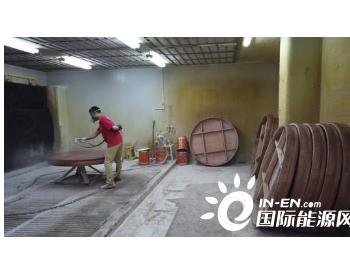 """广东中山大涌镇推进喷漆""""共性工厂""""建设 创新家具行业治污手段"""