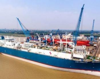 华润大东完成<em>LNG</em>-FSRU改装项目