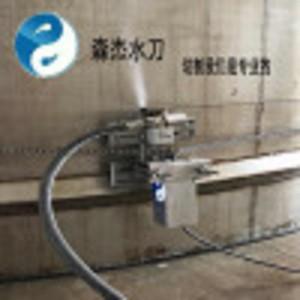 切割脱硫塔油罐的化工用便携式水刀切割设备