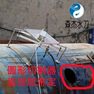 分体化工用多功能水除锈切割设备