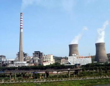 能源局通报8月份全国电力人身伤亡事故