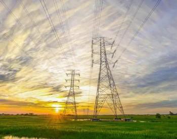 """图解:""""十四五""""规划   加强煤电油气产供储销体系建设"""