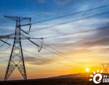 杜忠明:电力工业高质量发展呼唤构建新一代电