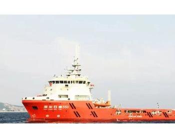 """辽南船厂建造LNG动力守护供应船""""海洋石油550""""完"""