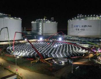 天津LNG(二期)顺利完成低温罐底承台混凝土浇筑