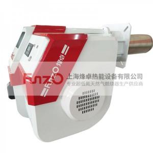 超低氮燃气燃烧器_燃气燃烧机价格