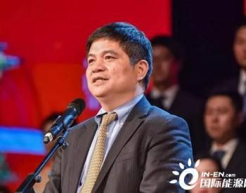 中来股份董事长林建伟将出席综合能源服务高峰论坛