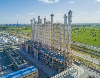 领略全球领军高纯晶硅企业风采 主流权威媒体走进内蒙古通威绿色产业园