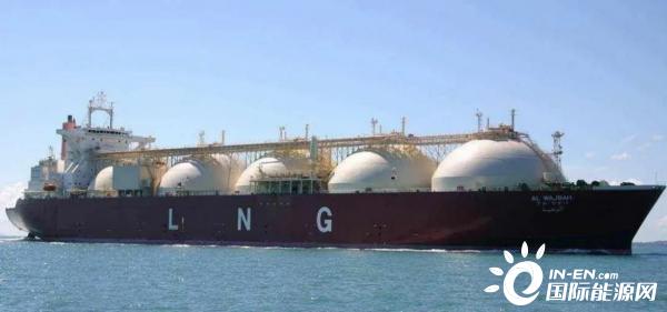 全球首次碳中和LNG拍卖, 玄机何在?