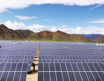 隆基股份总裁李振国:未来2至3年光伏将成全球最经济电力能源