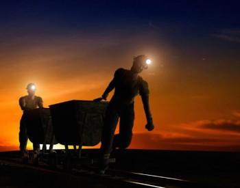 内蒙古锡林郭勒盟政协原副主席张志军被开除:造成煤炭资源巨额损失
