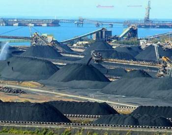 山西220万吨煤化工项目顺利点火