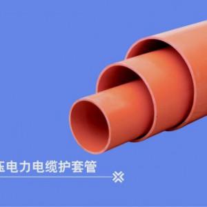 山西厂家直销cpvc电力管 cpvc电力管价格 规格齐全