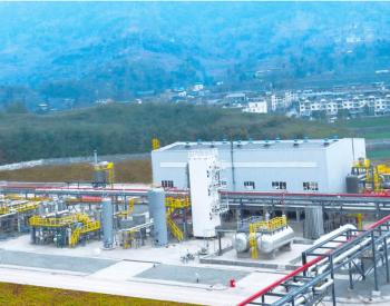 陕西西安市蓝天保卫战2020:强化天然气供应保障