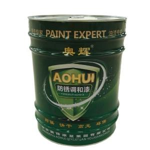 醇酸磁漆厂家直销 金属漆 防腐性能好