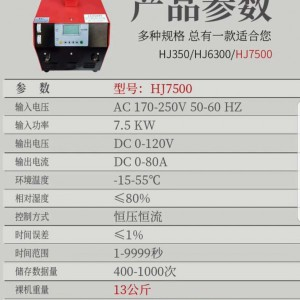 1000MM大口径全自动复合管电熔焊机