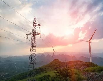 国家能源局发布1-8月全国电力工业统计数据
