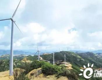 南方山地风电与三北大基地风