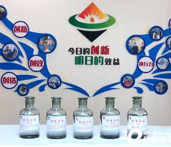 寧夏煤業煤制油產品提質單元成功產出輕白油