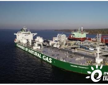 Petronas预测2030年LNG动力船将增至1000艘