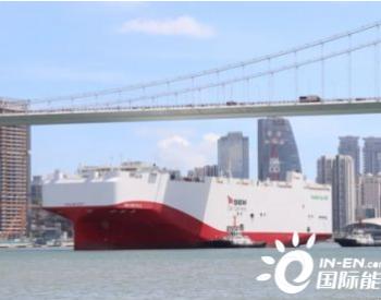 厦船重工第二艘7500车LNG汽车滚装船试航成功