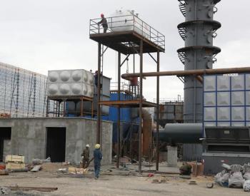 新疆哈密市做大做强煤化工产业!