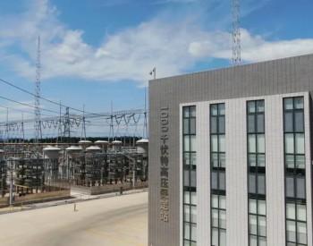 国家电网首个低空防御系统在1000千伏特高压保定变