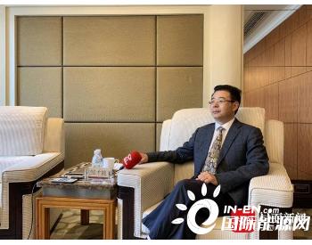 """中国科学院院士邹才能:成都有潜力建成""""天府氢都"""" 四川盆地有望建设成为"""